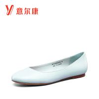 意尔康女鞋2017新款女士单鞋7471GA30007W
