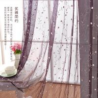 定制窗纱欧式田园清新窗帘刺绣纱帘特价成品粉色公主卧室飘窗窗纱