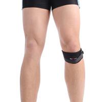 运动护膝户外保暖篮球登山骑行跑步男女健身装备