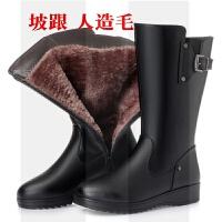 真皮羊毛靴子女高筒冬季坡跟粗跟大棉中筒靴厚底妈妈棉鞋大码女靴SN5641 黑坡跟 人造毛
