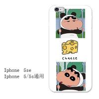 iphone7苹果6s手机壳6plus硅胶全包软壳5s卡通潮男女款8X防摔外壳