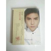 【二手旧书85成新】尼可美肤宝典:跟着尼克变美丽2 /尼可 上海人民出版社