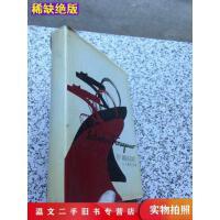 【二手九成新】梦鞋匠萨尔瓦托勒・菲拉格慕上海画报出版社