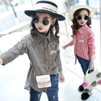 女童衬衫长袖2018年春装新款中大童春秋季韩版女孩衣服潮流上衣