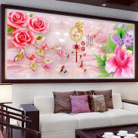 家居家居家和万事兴钻石画满钻九鱼图十字绣客厅新款贴钻绣花开富贵砖石秀 图片色