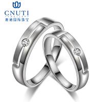 CNUTI粤通国际珠宝 18K金镶钻钻石对戒 情侣对戒一对