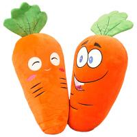 软体创意胡萝卜抱枕公仔儿童毛绒玩具萝卜玩偶生日礼物女