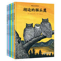 正版畅销 感悟生命动物绘本全套6册 3-4-5-6-8岁宝宝睡前故事书经典获奖绘本书籍 幼儿童动物世界全集读物图画故事