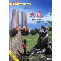 中国行-浪漫之都大连DVD( 货号:2000011878559)