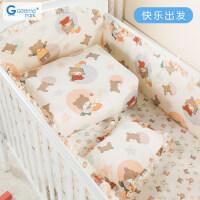 婴儿床围床品九件套可拆洗宝宝床品婴儿床上用品套件a366