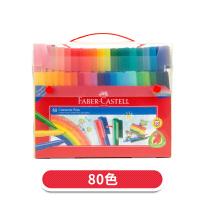 30色/60色/80色可拼彻积木水彩笔儿童水彩画笔填色涂鸦