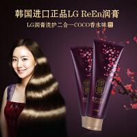 韩国进口正品LG ReEn润膏无硅洗发水护发素二合一COCO香水味400ml