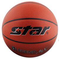 star世达篮球 女子青年用6号球 室内外通用6号篮球BB666