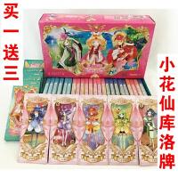 新品小花仙花之法典芭比娃娃变身服装卡片女孩玩具240张卡牌游戏 *物