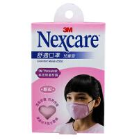 3M 8550口罩 儿童 少年 青年 男女 Nexcare耐适康舒可爱冬季保暖夏季防尘口罩