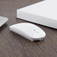 蓝牙鼠标微软New Surface GO笔记本平板电脑鼠标充电静音无线鼠标 白色