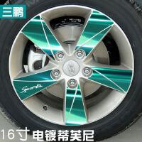 专用于12-14款现代朗动轮毂贴 轮胎贴改装朗动电镀轮毂贴纸防划痕