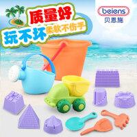 儿童套装沙滩玩具宝宝铲子挖沙挖土女孩玩沙子工具组合男孩1-3岁2