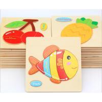 新品!木制儿童卡通动物交通立体拼图宝宝益智力幼儿拼板玩具1-2-3岁