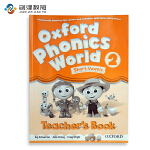 原版进口 牛津少儿英语自然拼读教材 oxford phonics world 2级别教师用书 Teacher's bo
