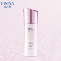 珀�R雅(PROYA)�n白芯肌晶采乳液120ml