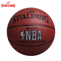斯伯丁SpaldingNBA室外室内比赛用篮球7号标准街头耐磨水泥地64-531升级74-608Y