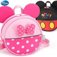 迪士尼米奇幼儿园书包1-3小班男童女童卡通可爱小孩宝宝双肩背包