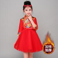 女童旗袍儿童中国风连衣裙女童唐装六一演出服中式礼服古筝演奏 红色 秋冬加棉