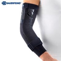 Bauerfeind(保而防)运动系列运动护肘篮球网球加强型护臂
