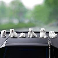 汽车摆件车内饰品可爱小白熊个性创意高档女车上车饰车载装饰用品