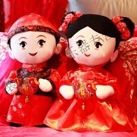 婚庆娃娃压床公仔一对布玩偶结婚礼物情侣毛绒玩具大创意婚房摆件