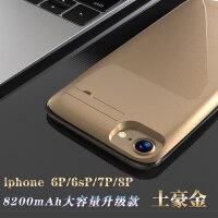 2018新款 20000M苹果6背夹充电宝 iPhone77p电池8便携6s冲手机壳器plus移