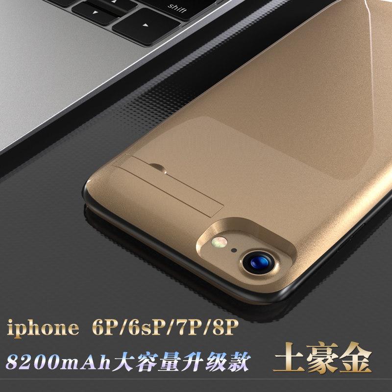 2018新款 20000M苹果6背夹充电宝 iPhone77p电池8便携6s冲手机壳器plus移 发货周期:一般在付款后2-90天左右发货,具体发货时间请以与客服协商的时间为准