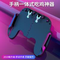 全新升级款H6 散热H5吃鸡神器多功能握把支架一体式手柄直销 H6普通款(黑色)