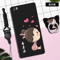小米note手机壳MI NOTE LTE挂绳保护套小米notepro软外壳2014616