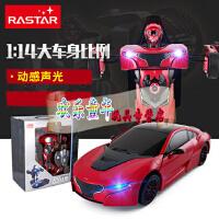 rastar/星辉RS战警机器人一键遥控变形汽车金刚儿童玩具遥控汽车 一键遥控变形 声光特效 360度旋转