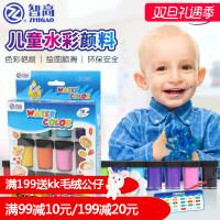 儿童水彩颜料套装12色20L学生初学手工DIY画画涂鸦颜料 每色20L 含调色盘 画笔 12色套装