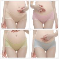 4条装孕妇内裤纯棉怀孕期透气低腰托腹莫代尔女短裤产妇通用 X