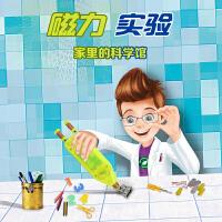 科技制作发明科学科教模型力学系列 磁力实验玩具