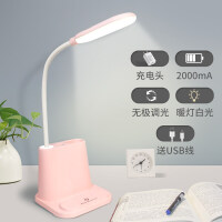 充电式led小台灯卧室护眼床头灯创意书桌宿舍寝室大学生女保视力 +充电头 触摸开关