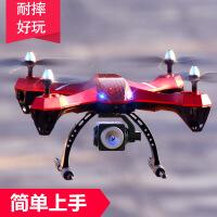 萌味 飞行器 四轴飞行器定高航拍无人机遥控飞机玩具直升机一键返航无头模型