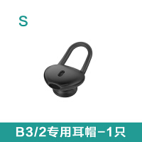 华为B5手环B3耳塞套B2耳机配件耳套耳机套耳帽硅胶套青春版蓝牙运动智能手表商务huawei穿戴