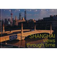 【二手书9成新】上海 渐变的城市风景(中英文版)汤伟康,郭常明文9787532289875上海人民美术出版社