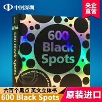 现货英文原版600 Black Spots: A Pop-up Book for Children of All Age