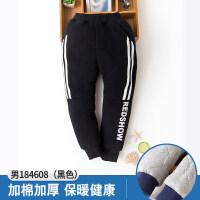 男童女童裤子秋冬季加绒加厚高腰宽松运动中大童外穿保暖儿童棉裤