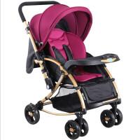 【支持礼品卡】宝宝好婴儿推车轻便双向折叠可坐可躺摇篮避震BB车 6oy