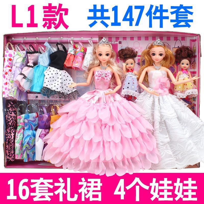 ?换装芭比娃娃套装女孩公主衣服婚纱大礼盒过家家3D眼巴比娃娃玩具?  【豪华礼盒装】3D立体美瞳x仿真植发x12关节