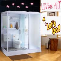 整体卫浴间移动浴室房淋浴房带马桶宾馆集成卫生间干湿分离 m7i