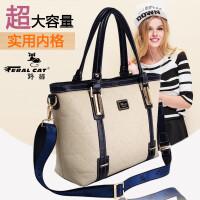 精品包休闲包高档包女包时尚欧美女士包包网店分销一件代销代理一件
