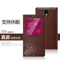 三星note3手机壳 手机套N9009智能皮套 三星note3手机保护套